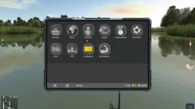 Embedded thumbnail for Гайд по чёрному амуру в игре