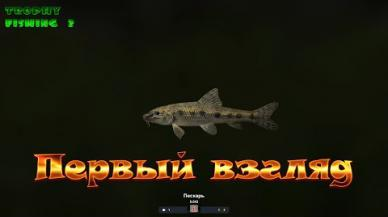 Embedded thumbnail for Trophy Fishing 2 | Первый взгляд