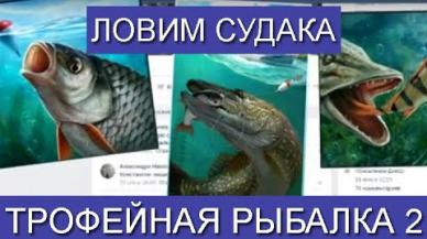 Embedded thumbnail for Ловим Судака